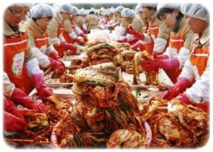 przyprawa kimchi
