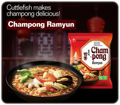 champong korean soup