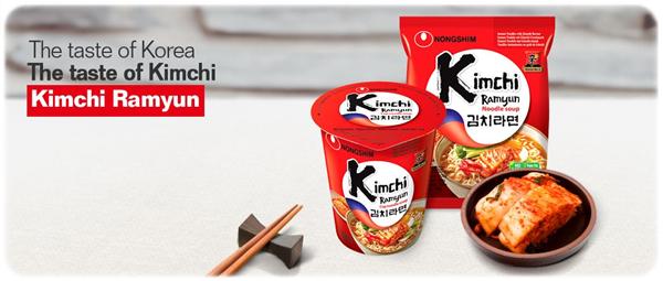 kimchi ramyun noodle
