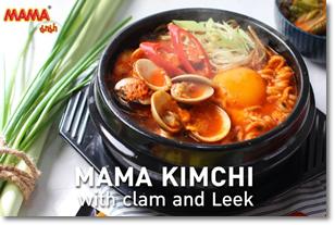 instant kimchi soup