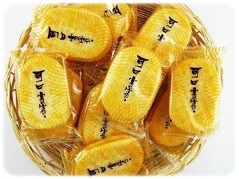 krakersy ryżowe bin bin