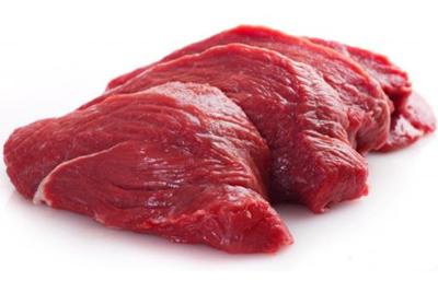 mięso do curry